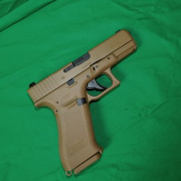 .177 Cal (4.5mm BB) Umarex Glock